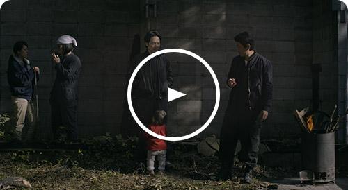 川崎夫婦チルドレン(カワサキメオトチルドレン)
